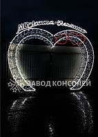 Световая арка Сердце (с надписью и сердцами) - 3D GR 03-1
