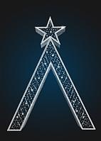 Световая арка со звездой - 3D GR 06