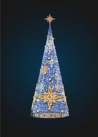 Елка-конус световой Звездный 15м - 3D SE 73