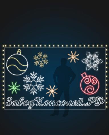 Световая фотозона Селфи рамка - FZ 02