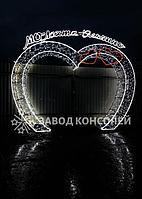 Световая арка Сердце ( с надписью и сердцами) - 3D GR 03-1