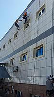 Мойка фасадного здания. Керамогранит 1500 квадратных метров