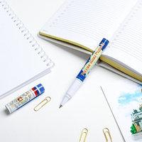 Ручка сувенирная 'Патриот. Россия-наша Родина'