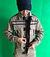Костюм АКТУАЛ (куртка+брюки), фото 3