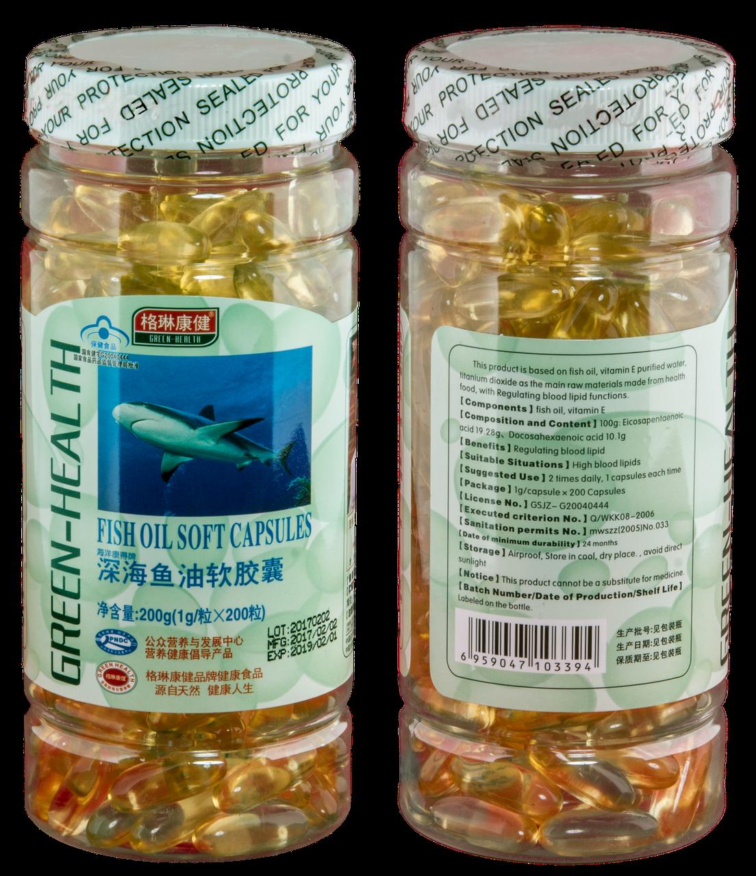 Капсулы с Омега-3 Жир глубоководных рыб 200шт