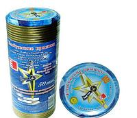 """Крышка металлическая для консервации СКО 1-82 Д """"Елабужские крышки"""", набор 50 шт"""