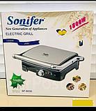 Электрический гриль Sonifer SF-6030, фото 3