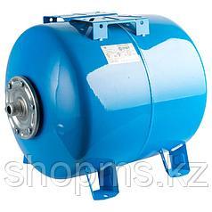 STW-0003-000050 Stout расширительный бак гидроаккумулятор 50л. горизонтальный (цвет синий)