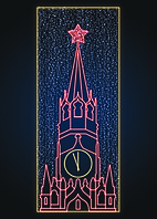 "Консоль ""Зимний Кремль"" - MS 10"
