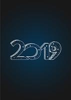 ОПК 2019 - ND 6
