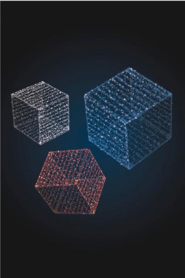 Световой куб - 3D SE 53