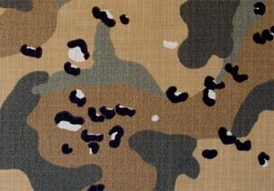 """Ткань костюмная """"Буря в пустыне"""", фото 2"""