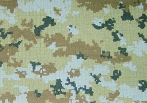 """Ткань костюмная """"Пограничник"""", фото 2"""