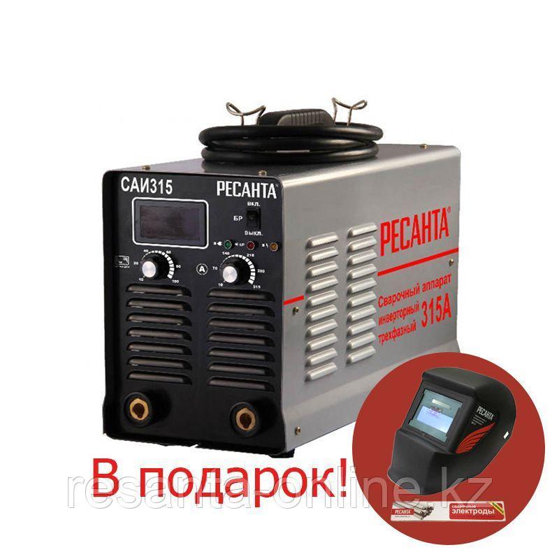 Сварочный аппарат РЕСАНТА САИ 315 380 Вольт