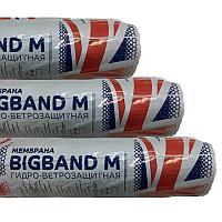 Мембрана гидро ветрозащитная паропроницаемая BIGBAND M, фото 1