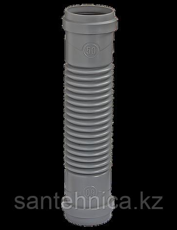 Отвод с раструбом Ду50 ОКГ50 Орио гибкий, фото 2