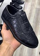Кожаные ортопедические туфли BASCONI