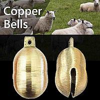 Колокольчик латунный для овец 35х18мм