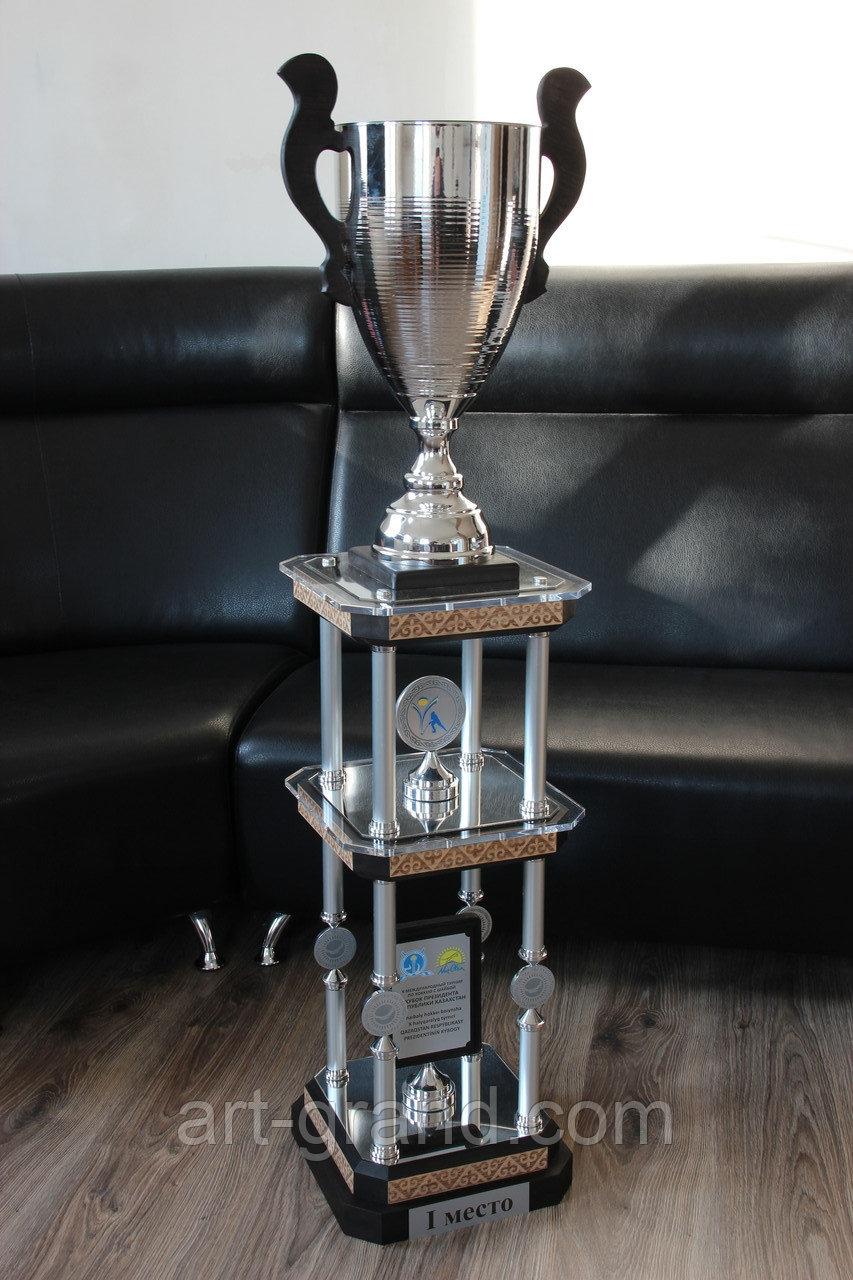 Чемпионский кубок