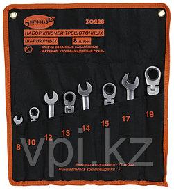 Набор рожково-накидных, трещеточных, шарнирных ключей, 8-19мм, 8шт. АвтоДело