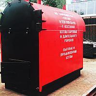КВУ-5 плащадь м² 5000