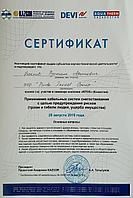 «Pride Invest Group» приняла участие на семинаре компании ТОО «RITOX» (Казахстан) на тему «Применение кабельных систем снегостаивания с целью предупреждения рисков (травм и гибели людей, ущерба имущества»