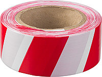 Сигнальная лента, цвет красно-белый, 50мм х 200м, ЗУБР Мастер, фото 1