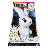 Игрушка Zoomer - Hungry Bunnies, Chewy (кролик) 14435