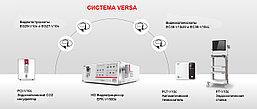 Видеоэндоскопическая система VERSA EPK-V1500c