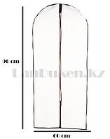Чехол для хранения одежды на молнии 60*90 см белый 004