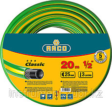 "Шланг RACO ""CLASSIC"" поливочный, 20атм., армированный, 3-х слойный, 1/2""х20м"