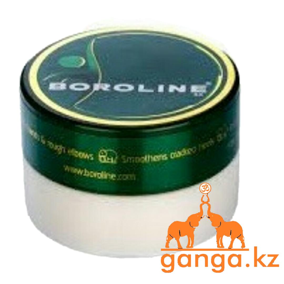 Антисептический Крем Боролин (BOROLINE), 40мл