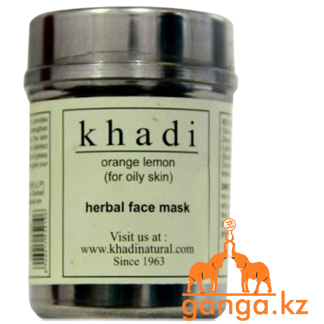 "Натуральная маска для лица и тела ""Апельсин и Лимон"" (Orange & Lemon face mask KHADI), 50 г."