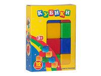 Набор из 12 кубиков