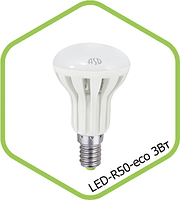 LED-R50-standard 3.0Вт