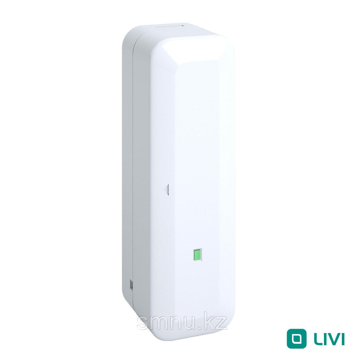 Livi VS - Датчик изменения положения и удара радиоканальный