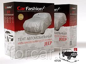 Тент автомобильный всесезонный CF JEEP, размер L, фото 2