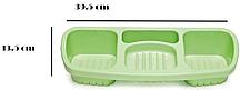 Полка для ванны 19800 (002) зеленая