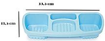 Полка для ванны 19800 (002) синяя