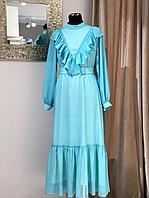 Платье Гакку тиффани