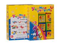 Кубики «Учимся считать» 12 штук
