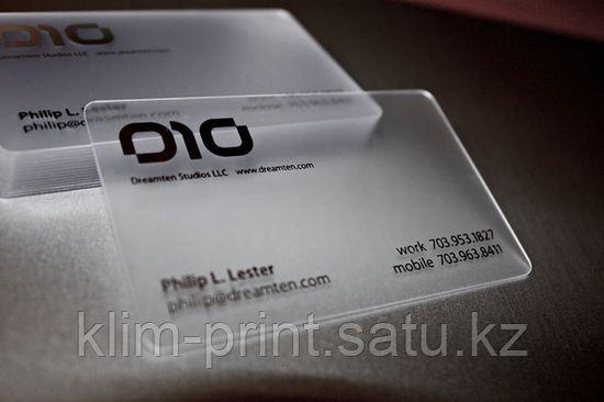 Визитки на пластике Пластиковые визитки визитки на пластике в Алматы  изготовление пластиковых визиток