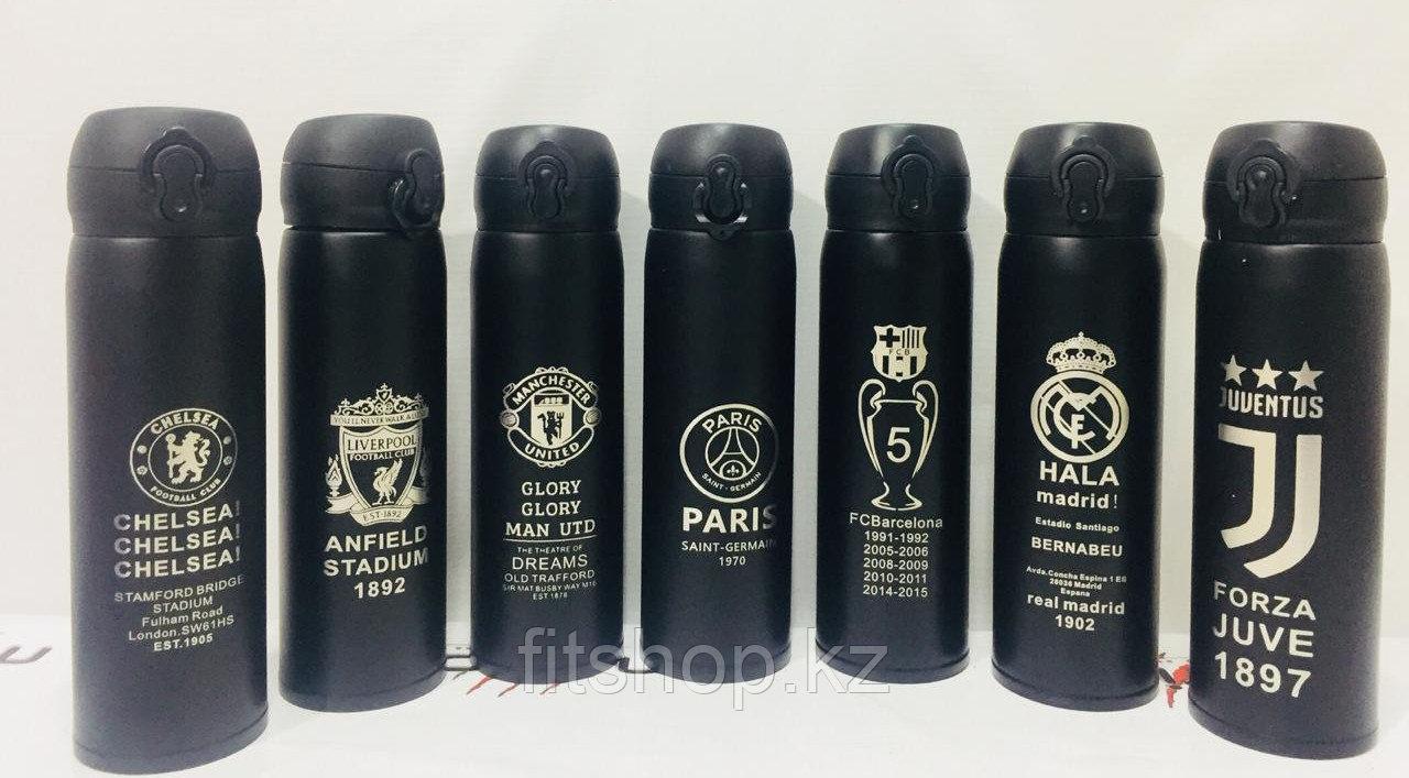 Термо бутылка с логотипом футбольного клуба