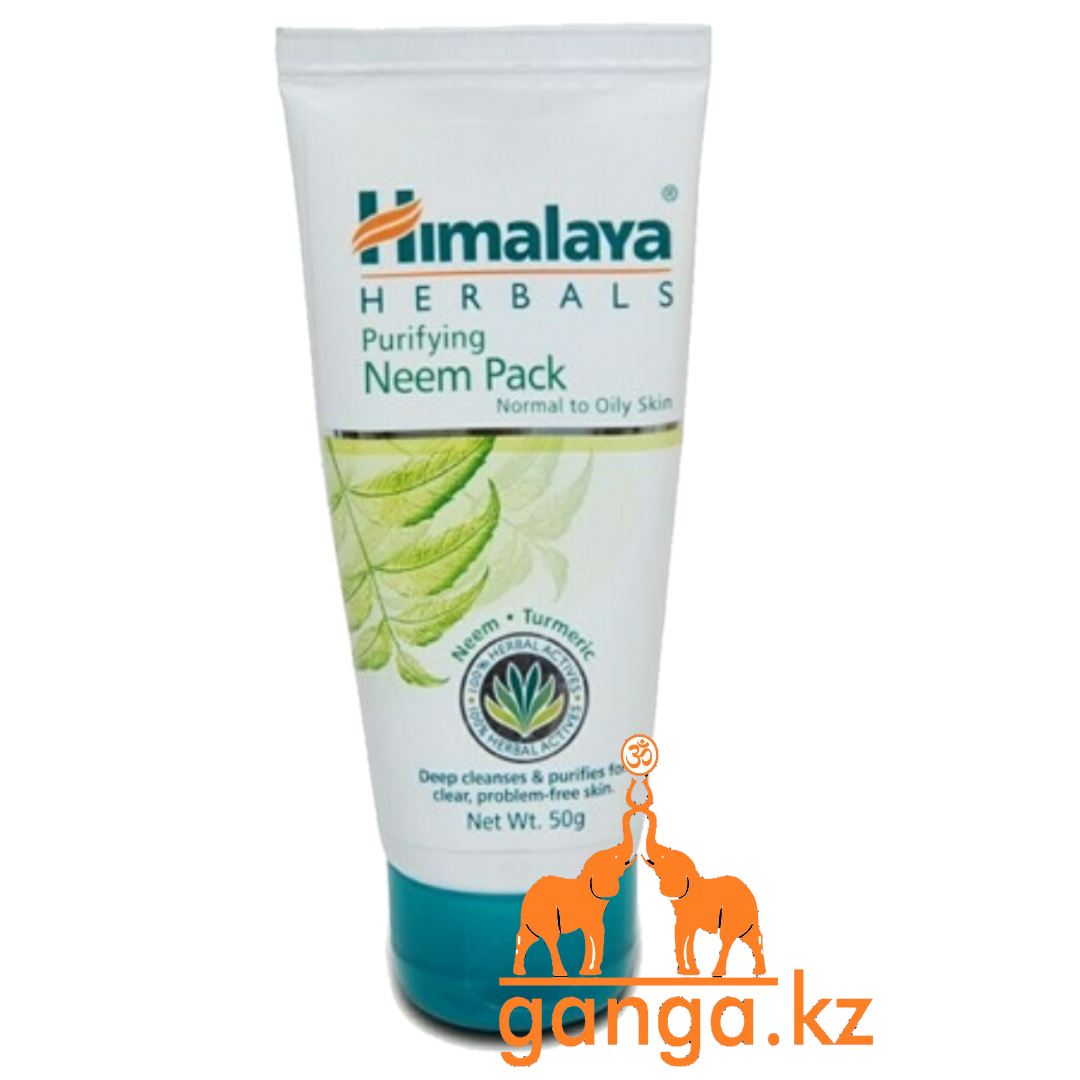Очищающая маска для лица Ним и Куркума (Purifying Neem Pack HIMALAYA), 50 гр.