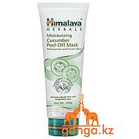 Отшелушивающая маска с миндалем и огурцом (Almond & Cucumber Peel-off Mask HIMALAYA), 100г.