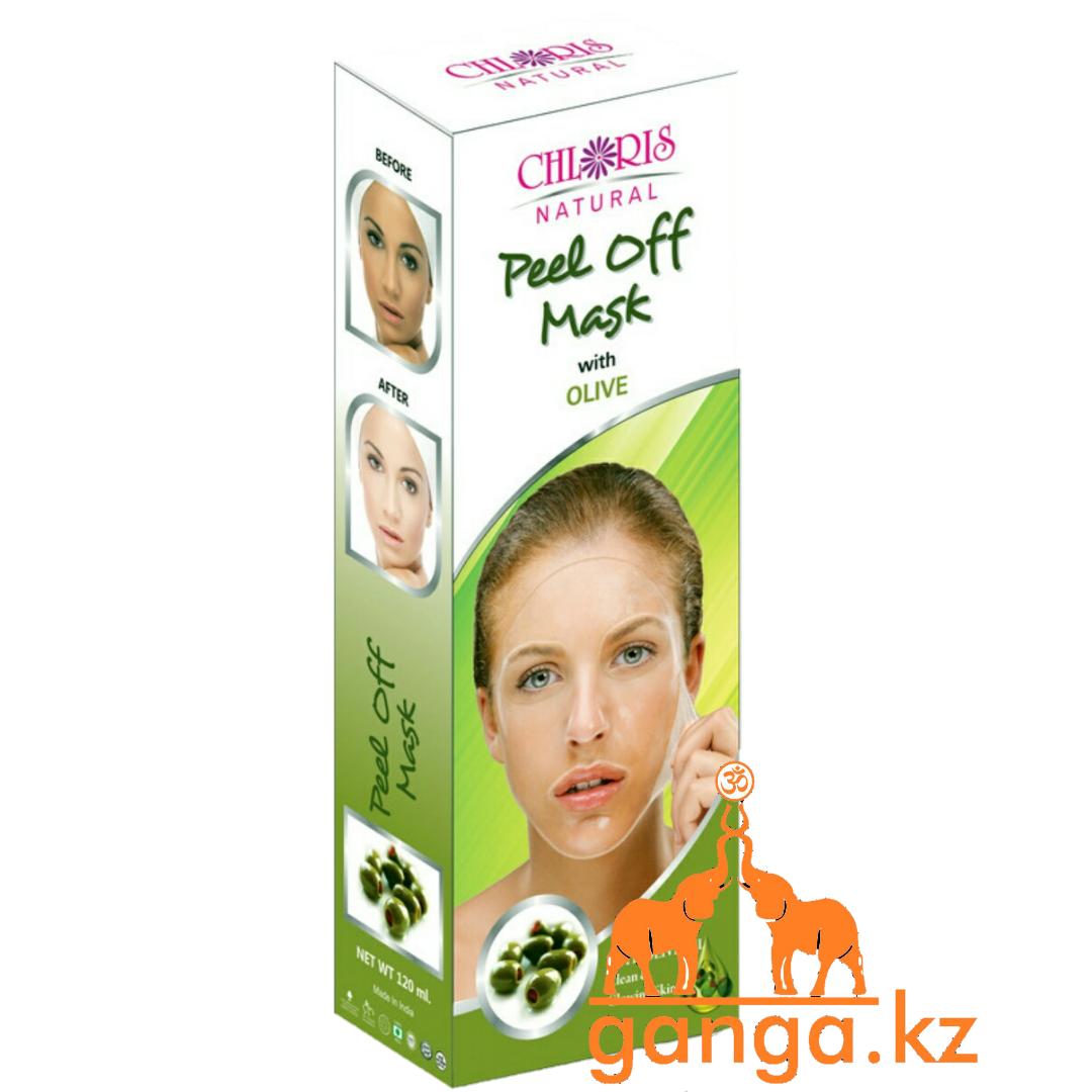 Маска-пленка с Оливой Peel off Mask with Olive CHLORIS Natural