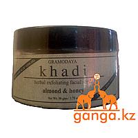 """Скраб для лица """"Миндаль и Мед"""" (Almond & Honey Scrub KHADI) , 50 г"""
