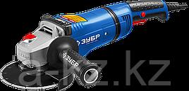 Углошлифовальная машина (болгарка), ЗУБР УШМ-П150-1400 в, система АВТ