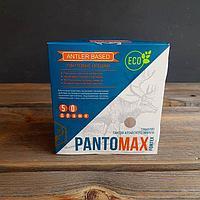 PantoMax гранулы пантов алтайского марала (повышение эректильной функции), драже 50 штук