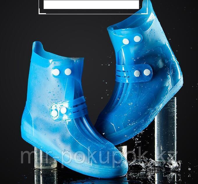 Бахилы силиконовые антискользящие голубые водонепроницаемые (дождевики для обуви)